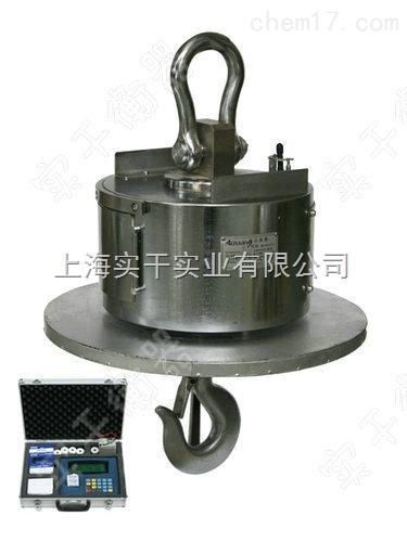 十吨电子吊秤 耐高温吊磅秤