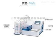 医疗单位专用洗板机  医药设备专业生产厂家