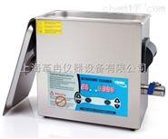 prima 超声波清洗器