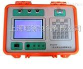 LYPT互感器二次压降及负荷在线测试仪