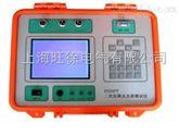 LYFA-2000互感器二次压降及负荷在线测试仪
