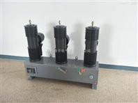 西安35KV小型化智能真空断路器厂家