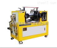 小型开放式混炼机 橡胶工业专用设备