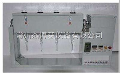 GXC-2000-4分液漏斗旋转振荡器