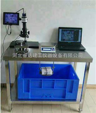 RD-18硬质泡沫吸水率测定仪