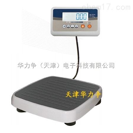 四川贵州电子人体秤/天津医用体重秤