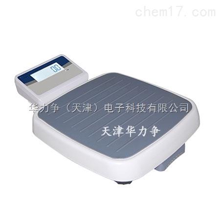 医院体重秤/北京内蒙电子人体秤