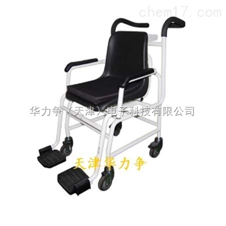 云南广西透析轮椅电子秤