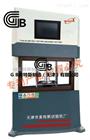 微机土工织物厚度仪-SL235水利