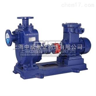 25CYZ-A-20自吸油泵_CYZ-A型自吸式离心油泵
