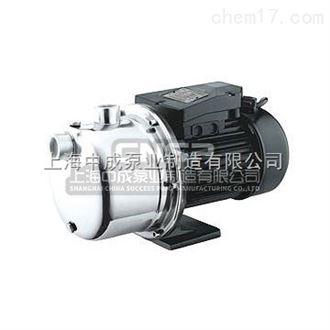 SZX0.37 SZX0.5SZX不锈钢自吸喷射泵