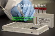 腸道病毒EV71快速檢測試劑盒