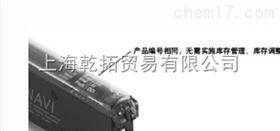 神视SUNX压力传感器详细说明