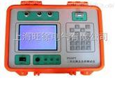 ZSYF-C互感器二次压降及负荷在线测试仪