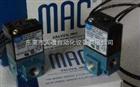 mac高频电磁阀中国办事处