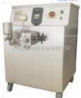 SGN石墨烯分散系统高压均质机