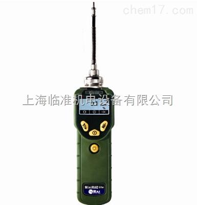 华瑞MiniRAE Lite 手持式VOC检测仪PGM-7300