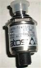 阿托斯压力传感器原装正品假一赔十
