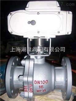 Q941H-1.6P电动不锈钢球阀