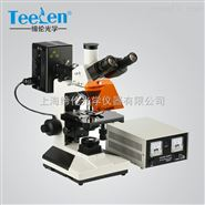 CFM-300  正置落射蓝绿激发荧光显微镜