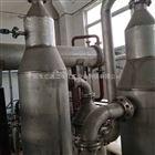 Z新出售一套雙效強制循環濃縮廢水蒸發器