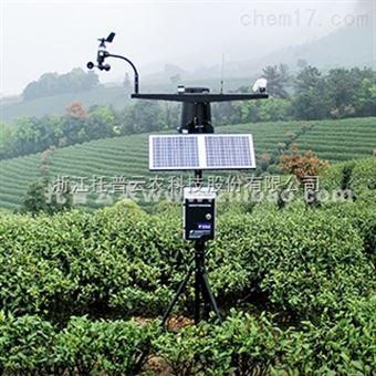 農田小氣候自動采集傳輸設備