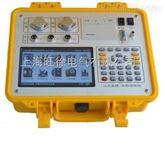 MCYF-Y有线二次压降负荷测定仪