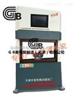 土工膜胀破强度测定仪-SL/T235执行规范