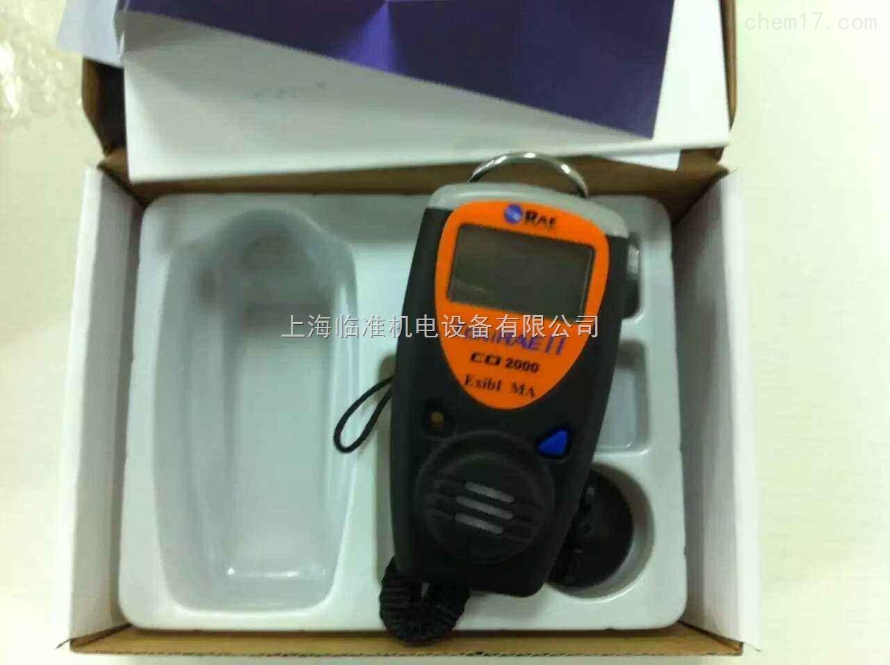 华瑞CTH2000B单一一氧化碳检测仪(煤安)
