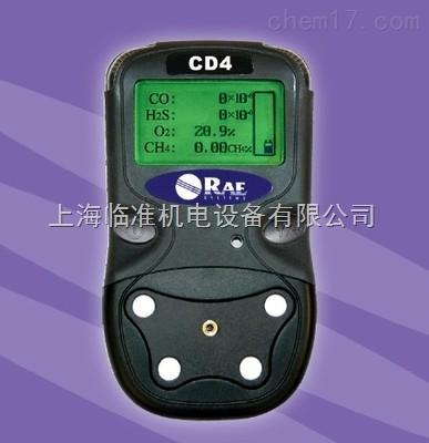 美国华瑞CD4矿用四合一气体检测仪