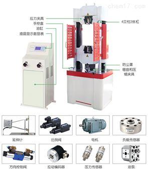 北京液壓萬能試驗機丨電液伺服萬能機工廠