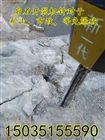 房地产地基开挖岩石破裂机