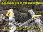 新疆米泉开采石头设备机载式分裂机
