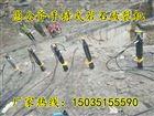 攀枝花泸州城市建设大石头分裂机