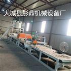 大型水泥砂浆岩棉复合板设备