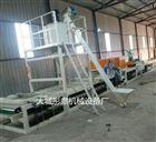 专业生产岩棉砂浆复合板设备-岩棉板