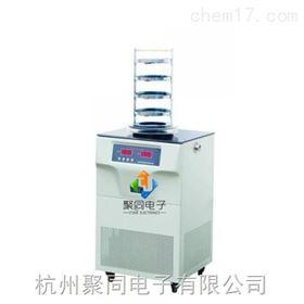 甘肃实验型冻干机FD-1A-80冻干面积0.12㎡
