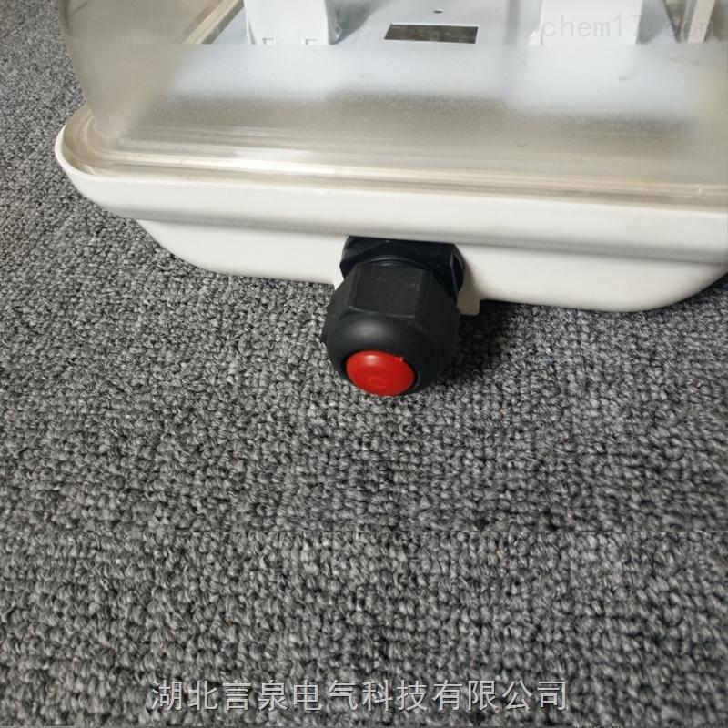 BAY81配电房LED9瓦双管固态防腐吸顶荧光灯