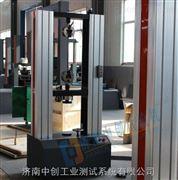 电子式土工合成材料拉力试验机技术方案