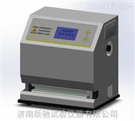 满足GMP认证的药用复合膜热封试验仪