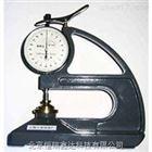 北京台式千分测厚仪