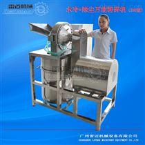 FS-180-4W中药材水冷式除尘粉碎机价格