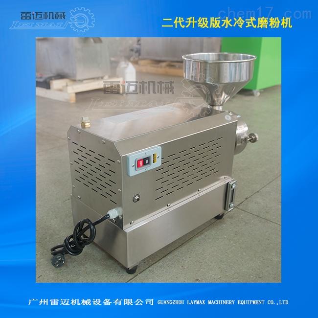冰糖红枣水冷式五谷杂粮磨粉机