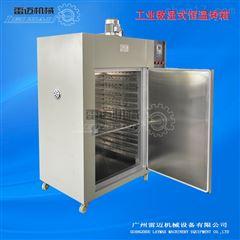 100型广东大型工业数显烤箱厂家专业定做