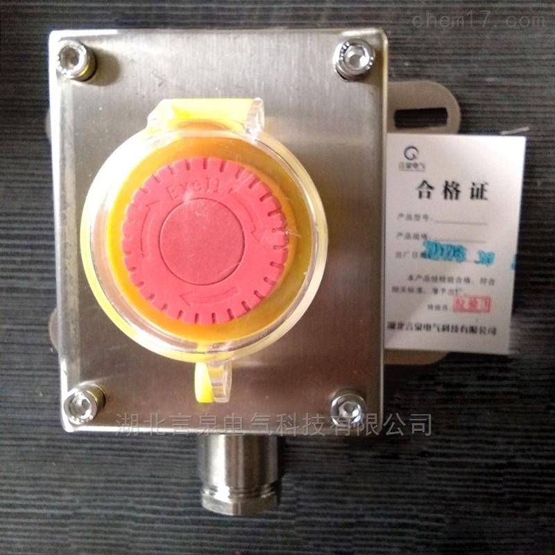 言泉BZA8050-G-A1不锈钢防爆急停按钮盒EX