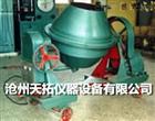 混凝土自落式搅拌机