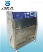 UV紫外光耐候试验机