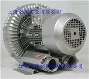 鱼塘增氧气泵 鱼塘打气气泵 增氧漩涡气泵