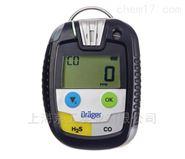 硫化氢气体检测仪PAC8500