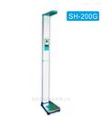 SH-200G智能互联下载千赢国际测量仪|下载千赢国际体检秤